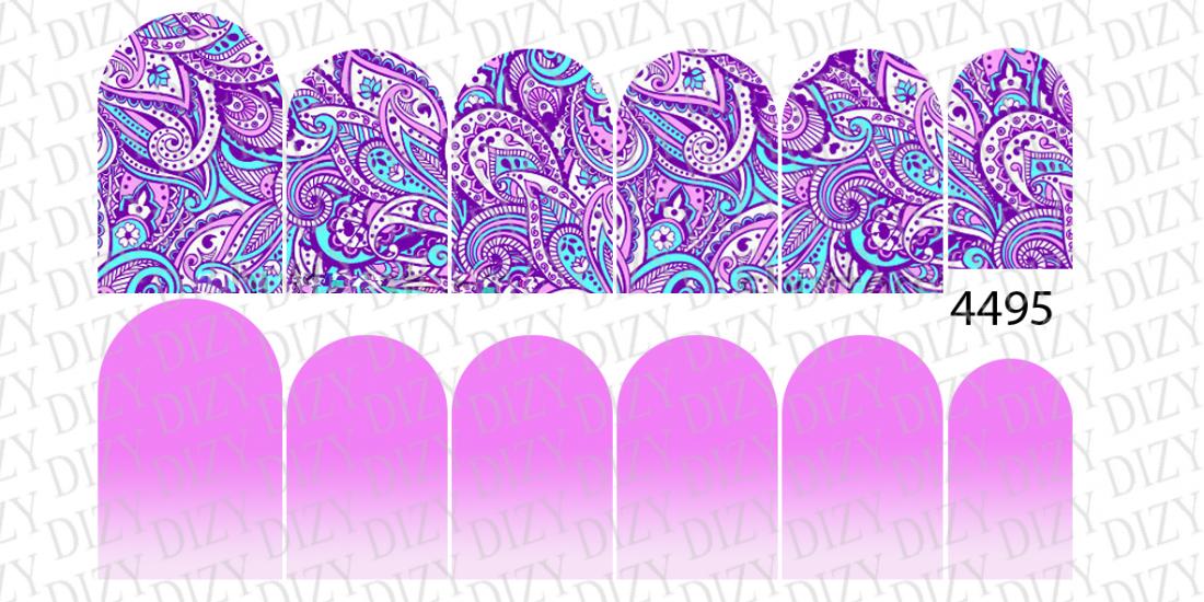 Слайдер дизайн DIZY, арт. 4495