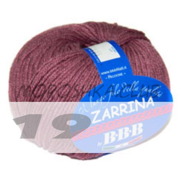 Пурпурный Zarrina BBB (цвет 19)
