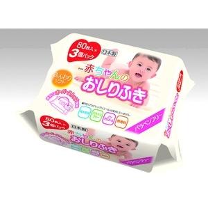 iPLUS Влажные салфетки для новорожденных 80шт*3, мягкая упаковка