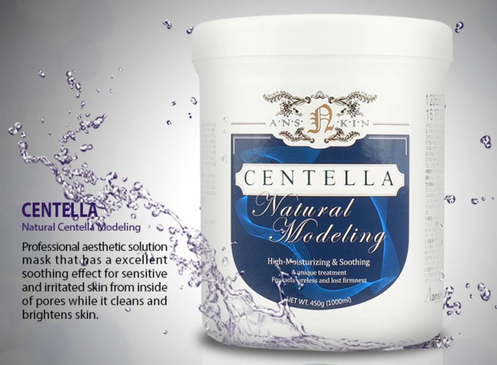 ANSKIN NATURAL Альгинатная маска увлажняющая на основе центеллы Centella Modeling Mask банка 700мл (450г)