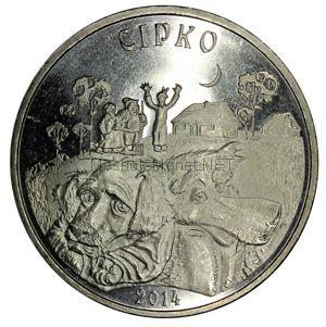 50 тенге 2014 г. Сирко