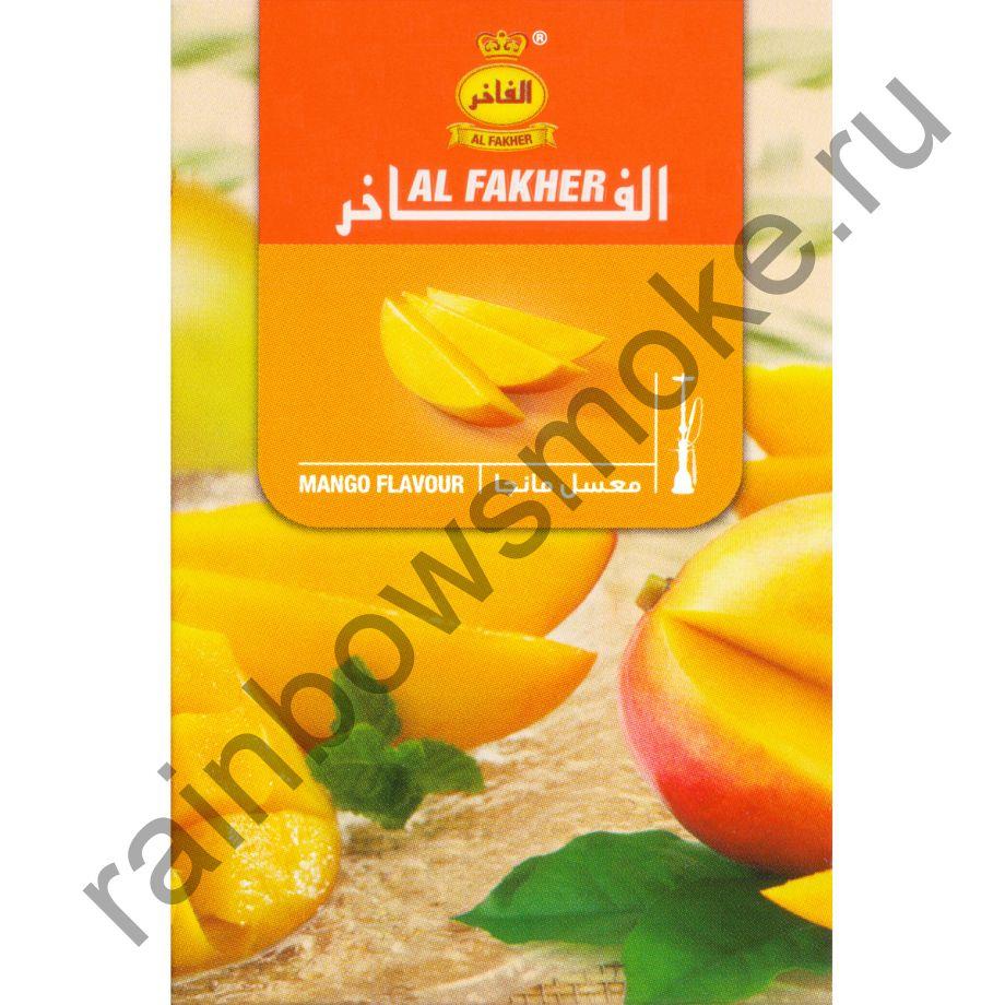 Al Fakher 50 гр - Mango (Манго)