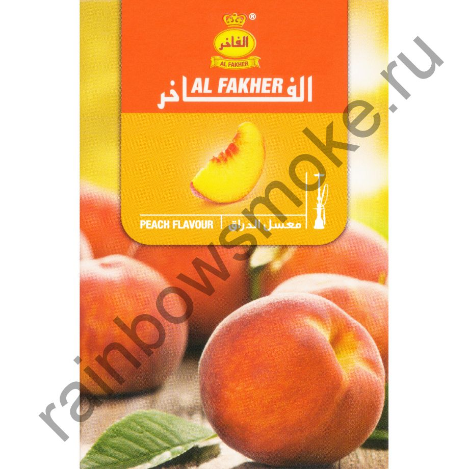 Al Fakher 50 гр - Peach (Персик)