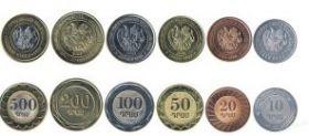 набор монет Армения  2003