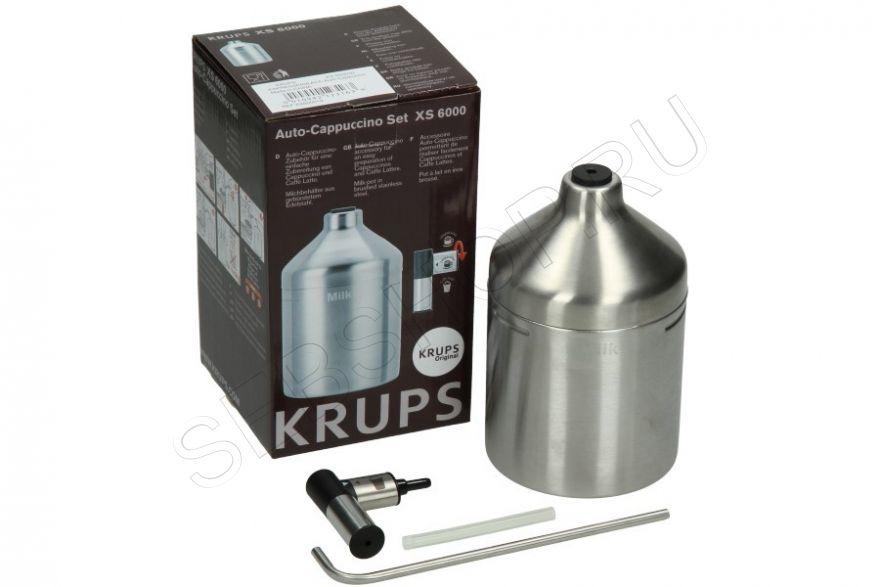 Насадка для капучино с ёмкостью для молока к кофемашинам Krups XP, EA,   XS600010
