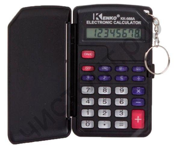 Кальк.Kenko KK-568A (8 разр) карманный