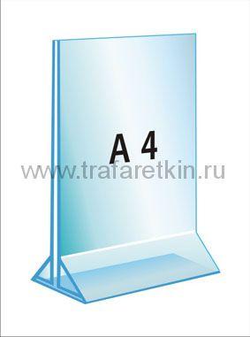 Меню-холдер А4 на держателе