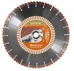 Диск алмазный HUSQVARNA ELITE-CUT S35-300-20,0/25,4