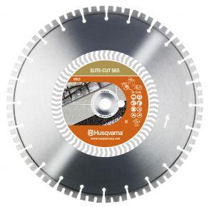Диск алмазный HUSQVARNA ELITE-CUT S65-400-20,0/25,4