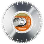 Диск алмазный HUSQVARNA ELITE-CUT S65-450-25,4