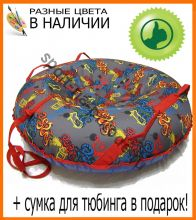 """Санки - ватрушки (сноу тюбинг круглый) """"Люкс 100""""  с камерой"""