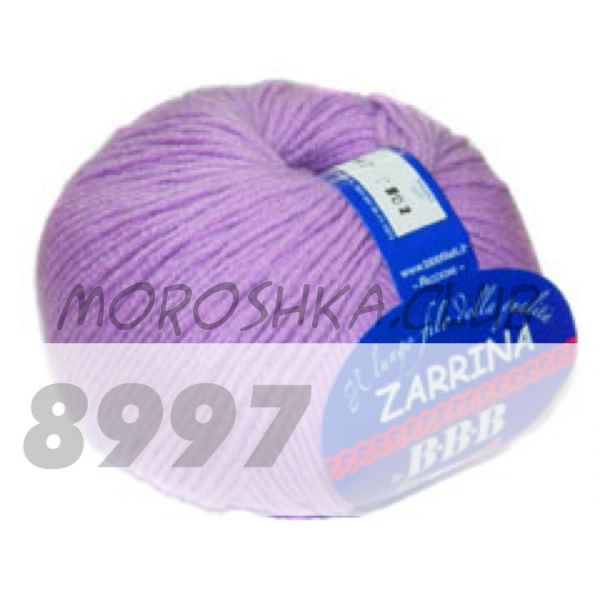 Фиолетовый Zarrina BBB (цвет 8997)