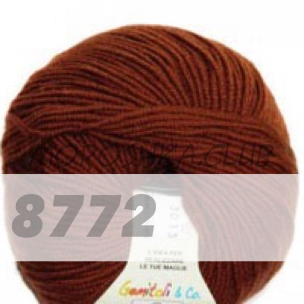 Коричневый Martine BBB (цвет 8772), упаковка 10 мотков
