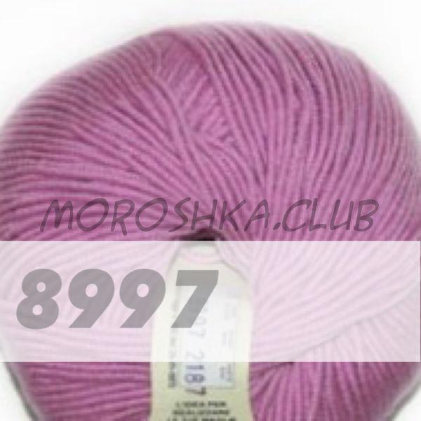 Лиловый Martine BBB (цвет 8997), упаковка 10 мотков