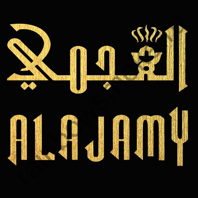 Al Ajamy Gold 1 кг - Ice Tea Lemonata (Ледяной чай с зелёным виноградом и лаймом)