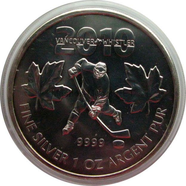 Канада 5 долларов 2010 г. Хоккей Олимпиада Ванкувер
