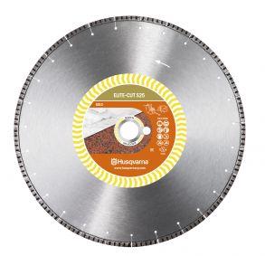 Диск алмазный HUSQVARNA ELITE-CUT S25 350-25.4/20