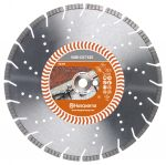 Диск алмазный HUSQVARNA VARI-CUT S35 300-25.4/20.0