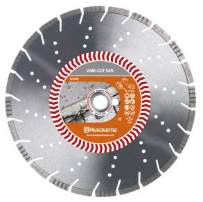 Диск алмазный HUSQVARNA VARI-CUT S45 400-25.4/20.0