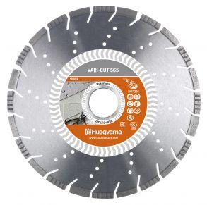 Диск алмазный HUSQVARNA VARI-CUT S65 230 10 22.2
