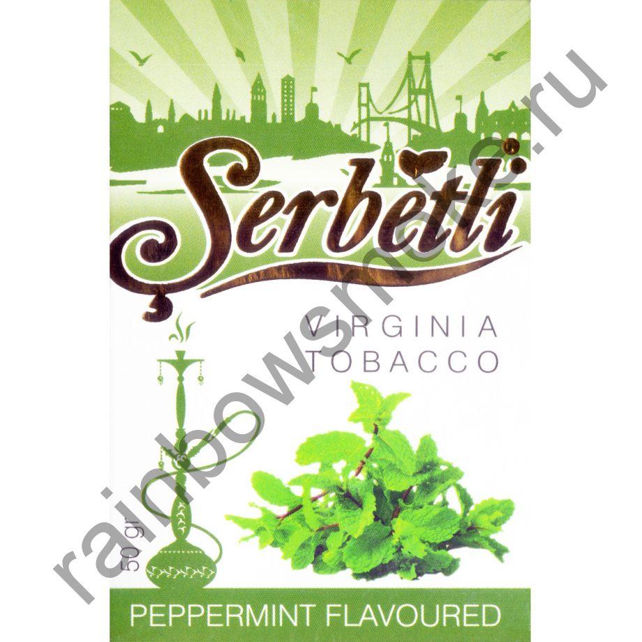 Serbetli 50 гр - Peppermint (Перечная мята)