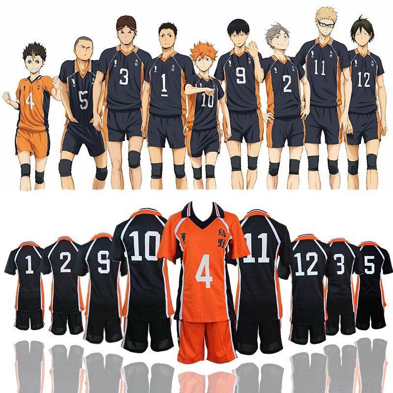 Волейбольная форма Haikyuu! Karasuno (1-12 номера)