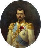 Николай II Александрович (1868—1918)