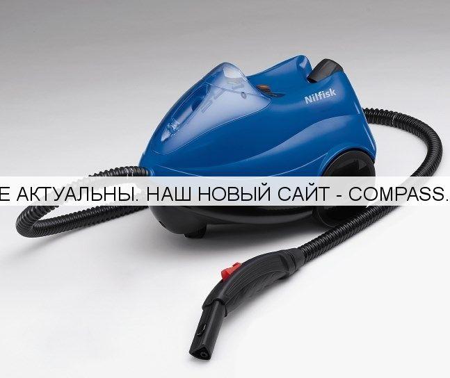 Пароочиститель Nilfisk Steamtec 312