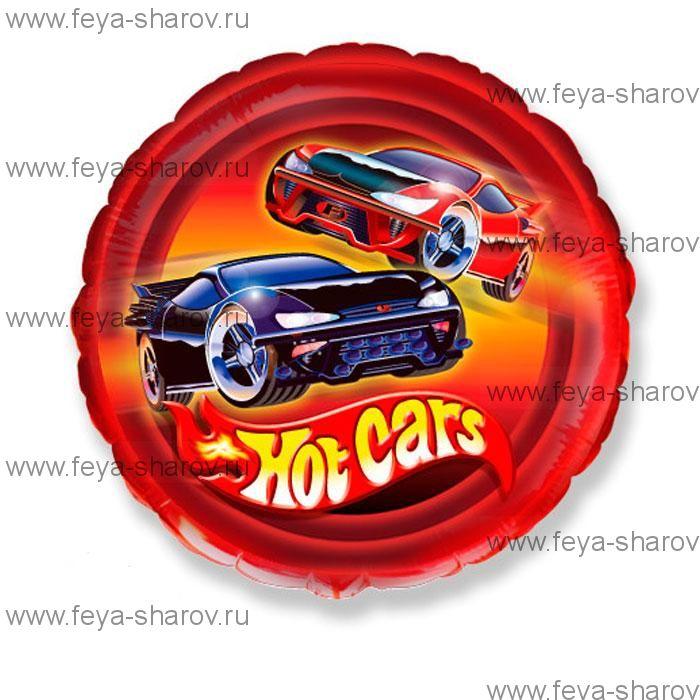 Шар Hot cars 46 см