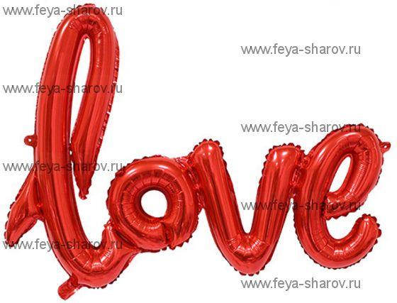 Надпись Love 54 см