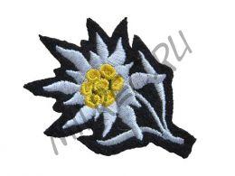 Эдельвейс - эмблема на головной убор горных егерей войск СС  (копия)