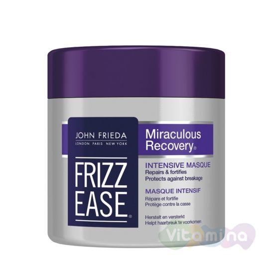 Интенсивная маска для укрепления волос John Frieda Frizz Ease Miraculous Recovery