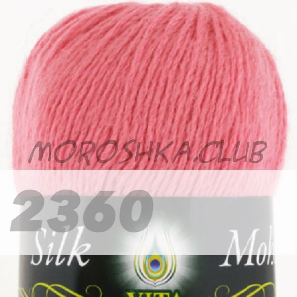 Розовый Silk mohair VITA (цвет 2360)