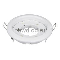 Светильник встраиваемый mini GX53R-RW ультратонкий металл под лампу GX53 230В белый IN HOME