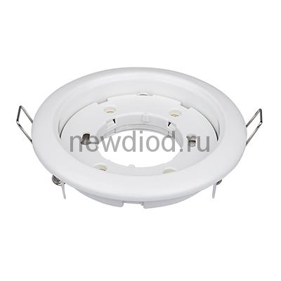 Светильник встраиваемый GX53R-mini ультратонкий металл под лампу GX53 230В белый IN HOME