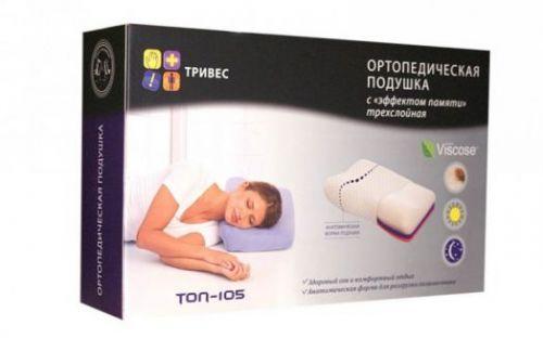 Ортопедическая подушка Trives ТОП 105 с эффектом памяти.