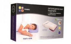 Ортопедическая подушка Тривес ТОП-105 с эффектом памяти (Т.105)