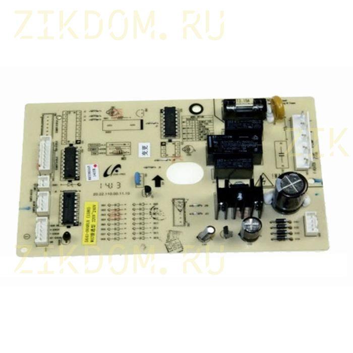 Модуль управления холодильника Samsung DA41-00481A