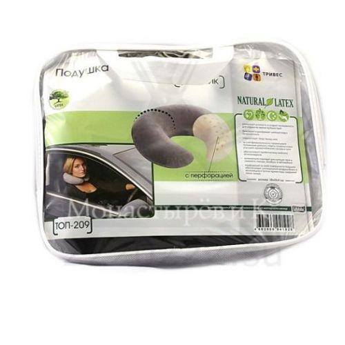 Ортопедическая подушка-рогалик для путешествий из латекса Trives ТОП 209