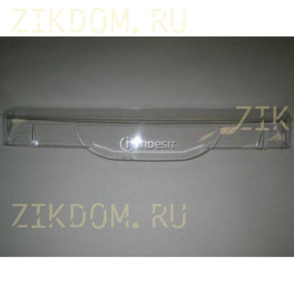 Крышка откидная верхнего балкона для холодильника Indesit C00857060