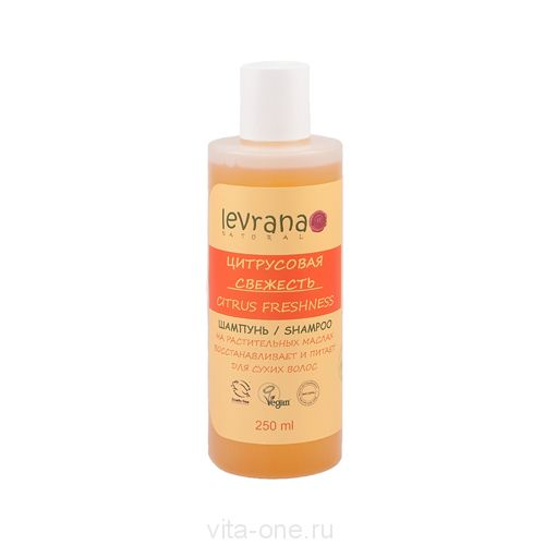 Шампунь для сухих волос Цитрусовая свежесть Levrana (Леврана) 250 мл