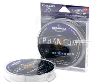 Леска флюорокарбон Kosadaka Phantom поводковая 30 м / 0,545 мм