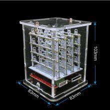 Набор светодиодный RGB куб