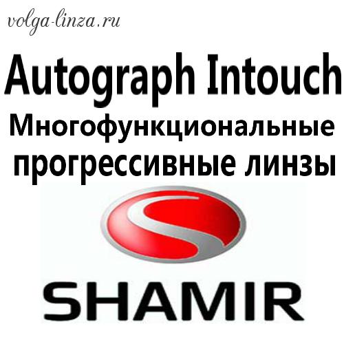 Shamir Autograph Intouch Glacier+(базовое покрытие) - зрение для цифрового века