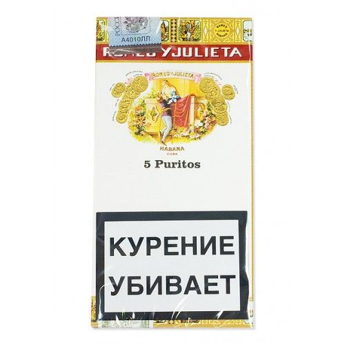 Сигариллы Romeo y Julieta Purito *5