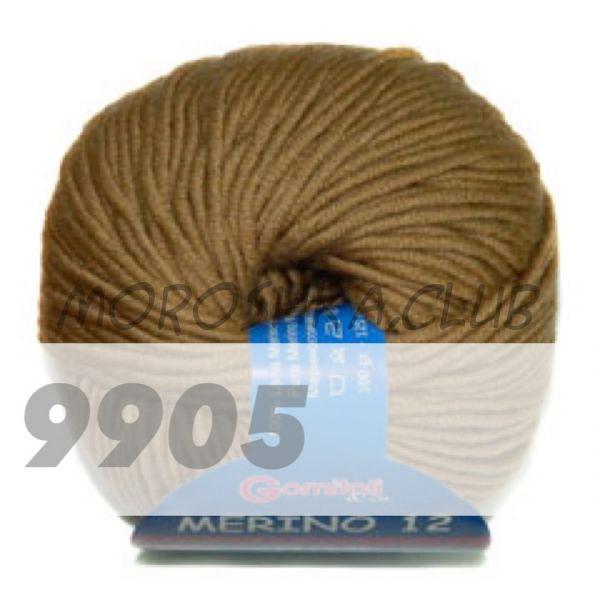 Бежевый Merino 12 BBB (цвет 9905)