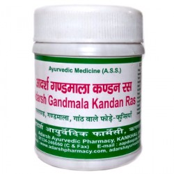 Гандмала Кандан рас, 40 грамм - 100 таблеток