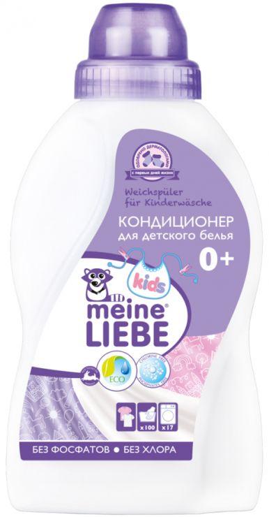 Meine Liebe кондиционер для детского белья 500 мл