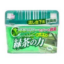 Дезодорант-поглотитель неприятных запахов под раковину Kokubo с экстрактом зелёного чая, 150 г