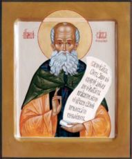 Икона Савва Освященный (рукописная)